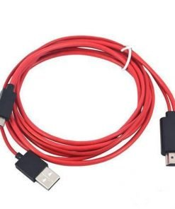 Fast-Link HDMI TV Cable-Red